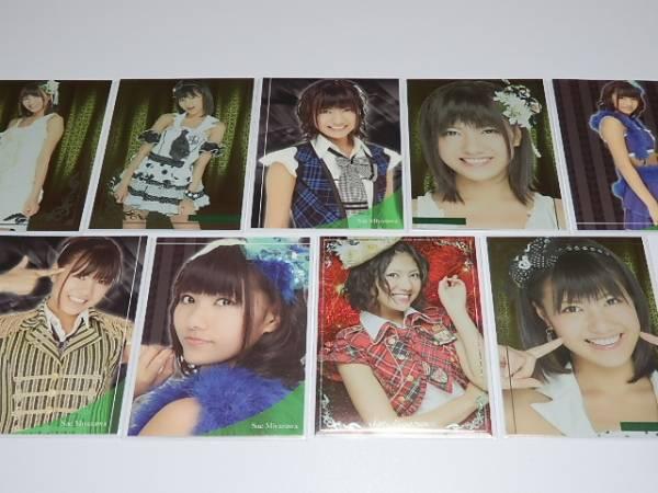 AKB48 トレカvol.2 『 宮澤佐江 9枚コンプ 』 ライブ・総選挙グッズの画像