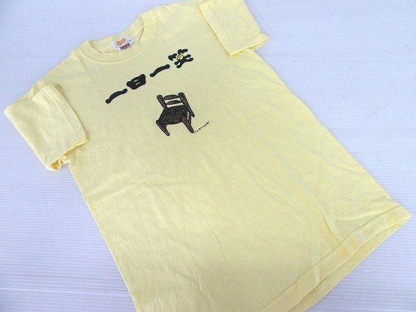 e3988 ウルフルズ 一日一笑 TシャツS/グッズ夏フェスLIVE
