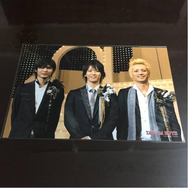 新品DREAM BOYS2008公式写真ステージフォト亀梨和也薮宏太田中聖
