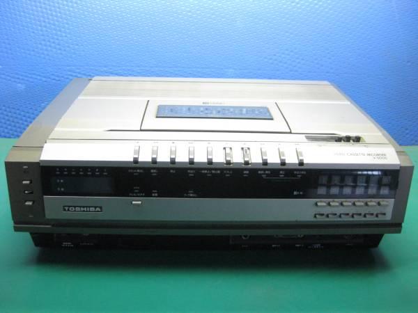 【D57】東芝 V-500D カセットVTR ベータ βcord ジャンク_画像1