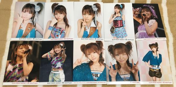 【L判】田中れいな公式生写真10枚セット30