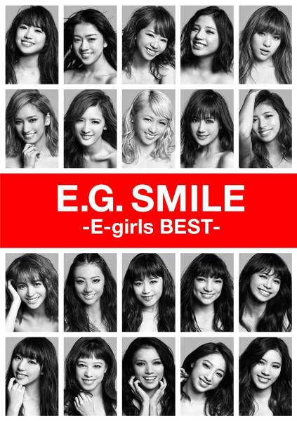 即決 E.G.SMILE -E-girls BEST- +DVD+スマプラ 初回仕様_画像1