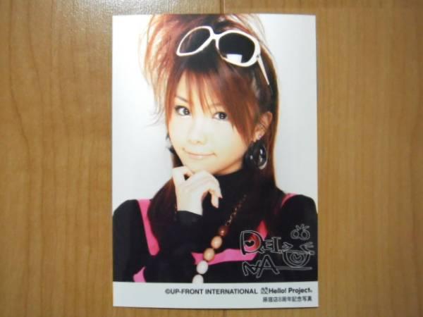 2008/11/21【田中れいな】ハロショ原宿店8周年記念サイン入写真
