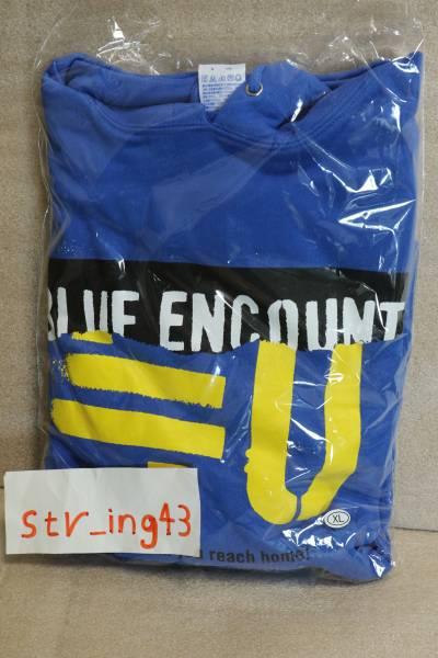 新品 BLUE ENCOUNT ≒Uパーカー 青 XLサイズ グッズ ブルエン