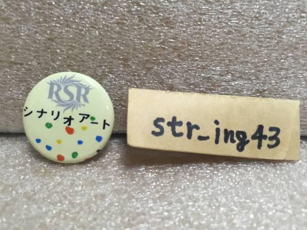 ◆RSR 2016 缶バッジ RISING SUN 缶バッヂ◆シナリオアート