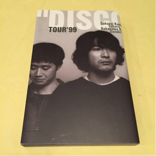 Mr.Children/TOUR'99 DISCOVERY ツアーパンフ 美品 ミスターチルドレン 桜井和寿