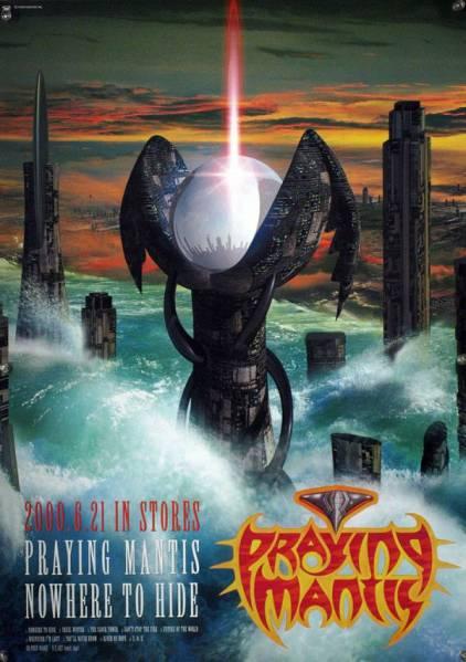 PRAYING MANTIS プレイング・マンティス B2ポスター (1U02004)