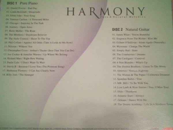 CD 2枚組 HARMONY ハーモニー ピアノ ギター 名曲コンピ Bad Day You're Beautiful Your Song Rose Without You Against All Odds Dido