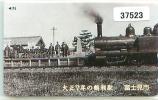 37523★鶴瀬駅 富士見市 SL テレカ★