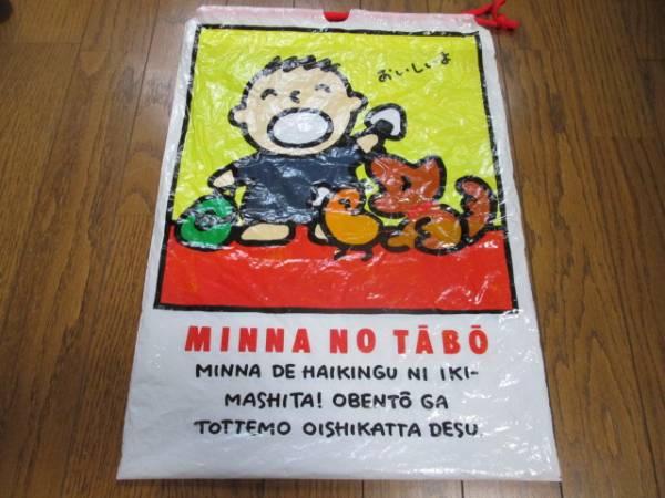 レトロ貴重◆1989年レア品◆ サンリオ 『 みんなのたあ坊 ビニールバック 』 グッズの画像
