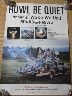 HOWL BE QUIET/Wake we up ポスター