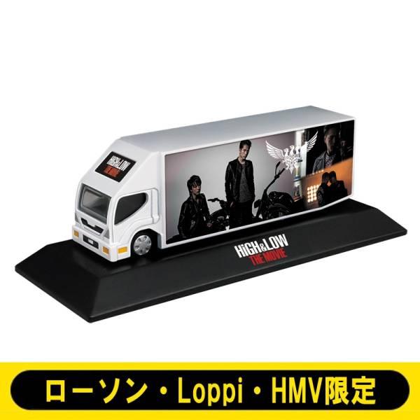 即決 HiGH&LOW トラックモデルカー(雨宮兄弟) HMV限定 新品