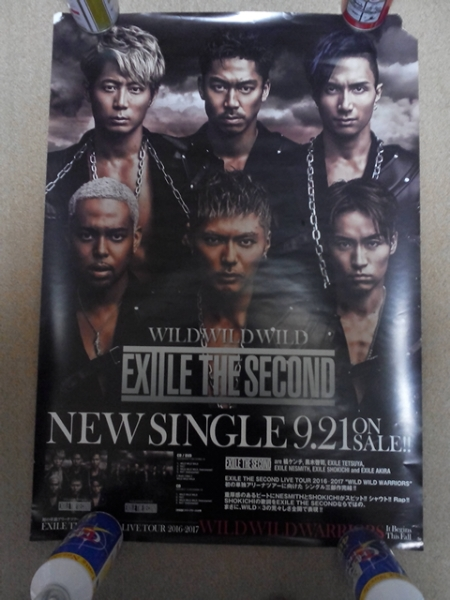 EXlLE THE SECOND/レコード店宣伝告知ポスター非売品中古NO2