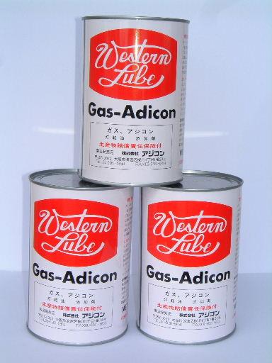 節税法◆灯油を軽油代替★ガスアジコン 24本セット★(灯油添加剤)_1箱、24缶セットでの出品です!