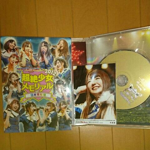 SUPER☆GiRLS 超絶少女2012 メモリアル 生写真付き ライブグッズの画像