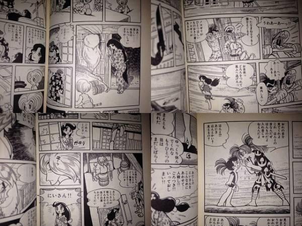 手塚治虫傑作選集☆どろろ全3巻セット☆大型本☆映画アニメ原作コミック☆切手可