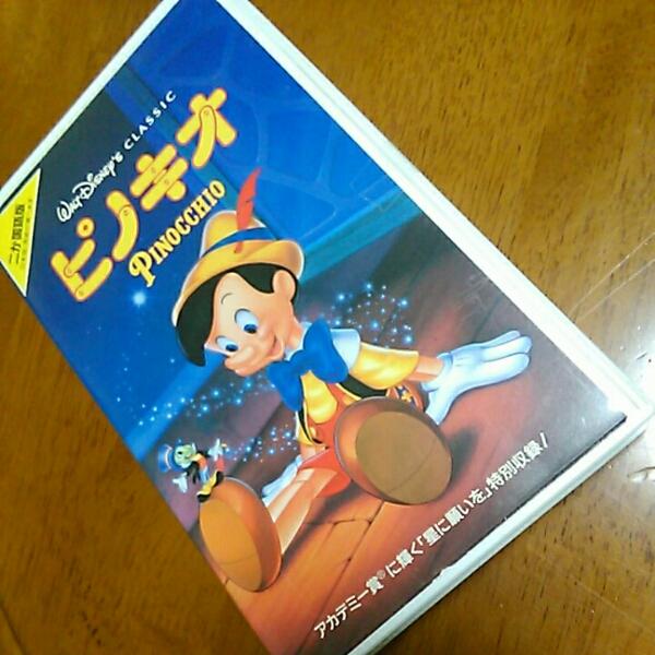ディズニーピノキオビデオ ディズニーグッズの画像