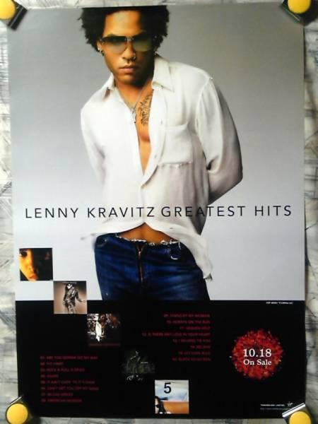 p4【ポスター/B-2】レニー クラヴィッツ-Lenny Kravitz/'00