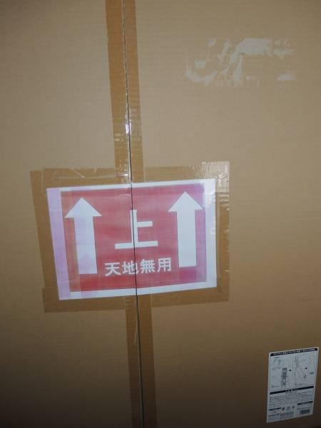 未使用・新品 ラブプラス 等身大POP(等身大パネル) 姉ヶ崎寧々_画像2