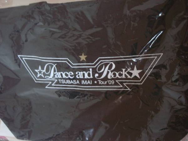 即決 Dance & Rock オリジナルミニエコバッグ 今井翼