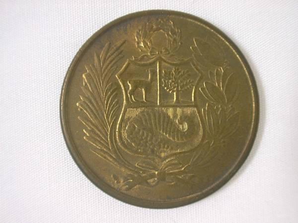 ペルー共和国 50Soles 50ソル 硬貨・コイン 206_画像2