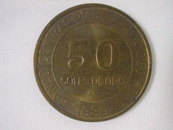 ペルー共和国 50Soles 50ソル 硬貨・コイン 206_画像1