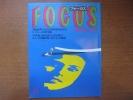 FOCUS 1986昭和61.8.8 青木功 浜田剛史 琴天山 英国王室家族写真