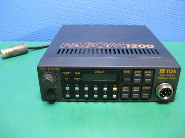 【J25】パーソナル無線 ラジオ TOA PM-1200 ジャンク_画像1