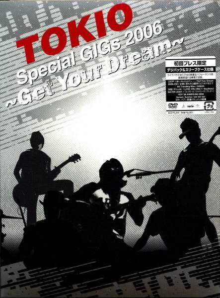 新品即決初回 TOKIO Special GIGs 2006 ~Get Your Dream~ [DVD]