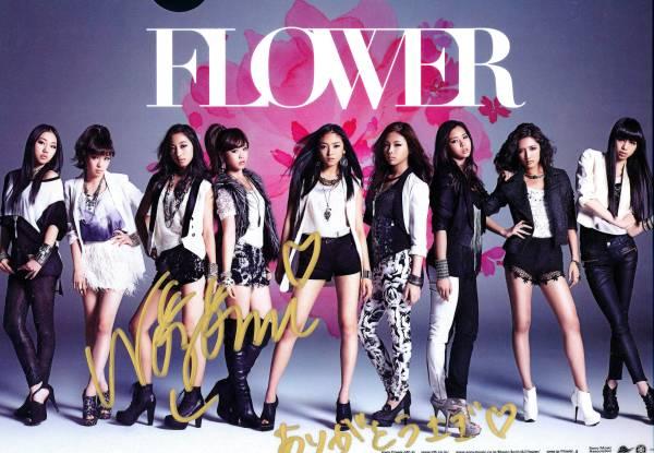 即決 FLOWER(E-Girls) 坂東希 直筆サイン入りクリアファイル ライブグッズの画像