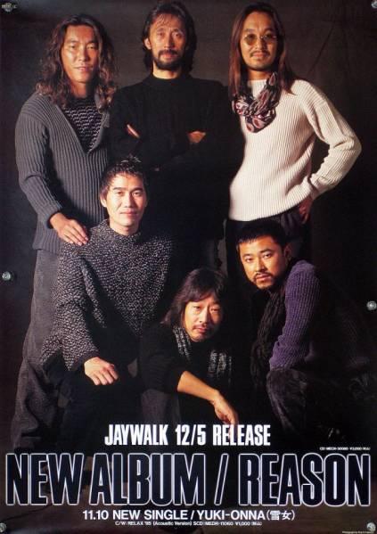 JAYWALK J-WALK ジェイ・ウォーク B2ポスター (N22010)