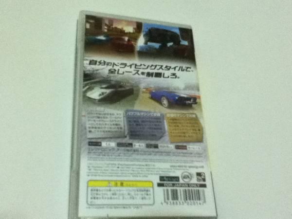 ■ニードフォースピードシフト ベスト版 ■送料無料3