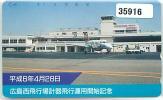 35916★広島西飛行場計器飛行運用開始 テレカ★