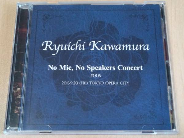 RKF河村隆一FC限定CD!No Mic,No Speakers Concert #005 LUNA SEAルナシー