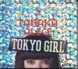 タナカ・アリスTANAKA ALICE/TOKYO GIRL(初回限定盤)CD+DVD