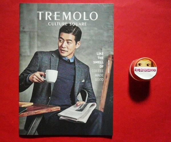 イ・サンユン★『TREMOLO』2016年秋冬カタログ