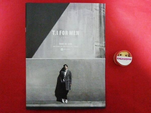 パク・ボゴム★『T.I FOR MEN』2015年秋冬カタログ