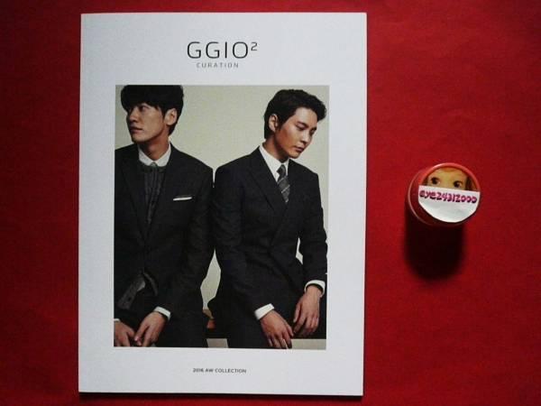 チュウォン/キム・ヨングァン『GGIO 2』2016年秋冬カタログ