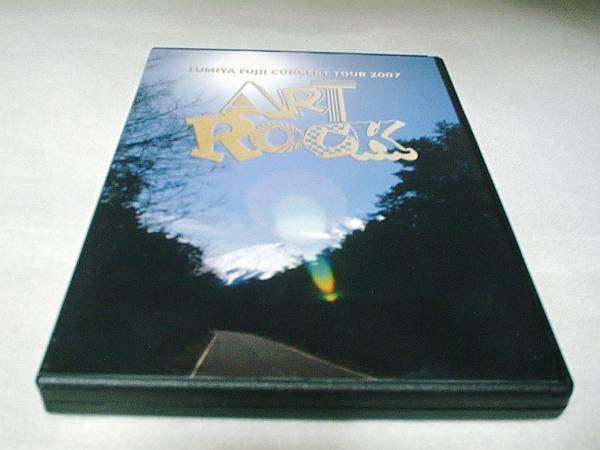 藤井フミヤ コンサートツアー2007 ART ROCK ライブグッズの画像