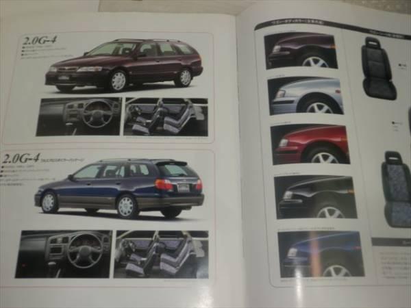 k P/ 新車 カタログ ニッサン プリメーラ カミノ ワゴン 1997/9 * 35P 日産_画像3