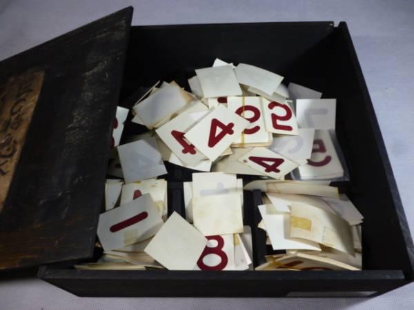 送料無料 国鉄/JNR EC 特急列車用 番号転写セット 珍品コレクション 禁煙環境での保管品