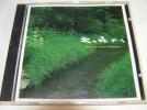 mo_rimo_ri_888 - CD/北の森から/音の森林浴/美瑛/野鳥/曽山良一 作曲.演奏/札幌