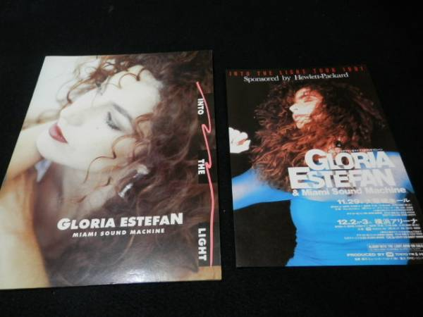 パンフ☆GLORIA ESTEFAN &MIAMI SOUND MACHINE★1991年ツアー