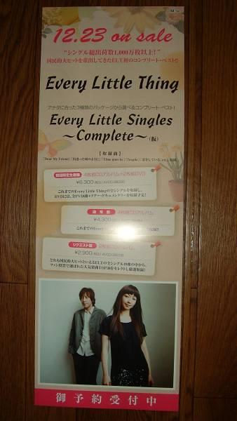 ポスター3 Every Little Thing/Every Best Single ~COMPLETE~