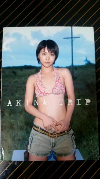 ★AKINA写真集「TRIP」★直筆サイン入り★