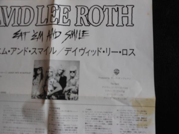 デイヴィッド リー ロス EAT 'EM AND SMILE (新品で購入) David Lee Roth イート エム アンド スマイル CD / デイヴ Steve Vai ヴァイ_画像3