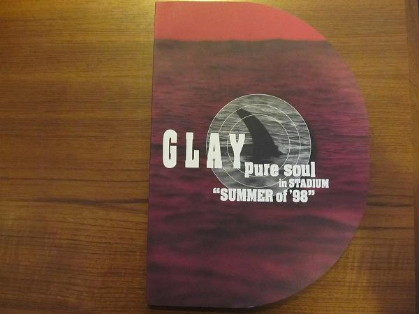 ツアーパンフレット●GLAY「pure soul in stadium」1998