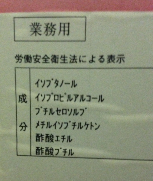 木工用 富士塗料工業所 ラッカークリヤー NTX CF-8170-30 4L 3分艶消_画像2