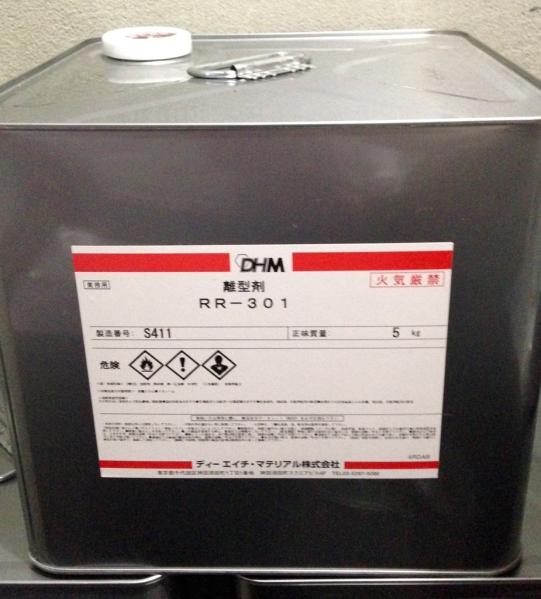 FRP用離型剤「RR-301 ブルー 5㎏」 ディー・エイチ・マテリアル_画像1