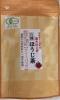宮崎茶房(有機JAS認定、無農薬栽培)、有機ほうじ茶(ティーバッグ)5g×20(送料無料)
